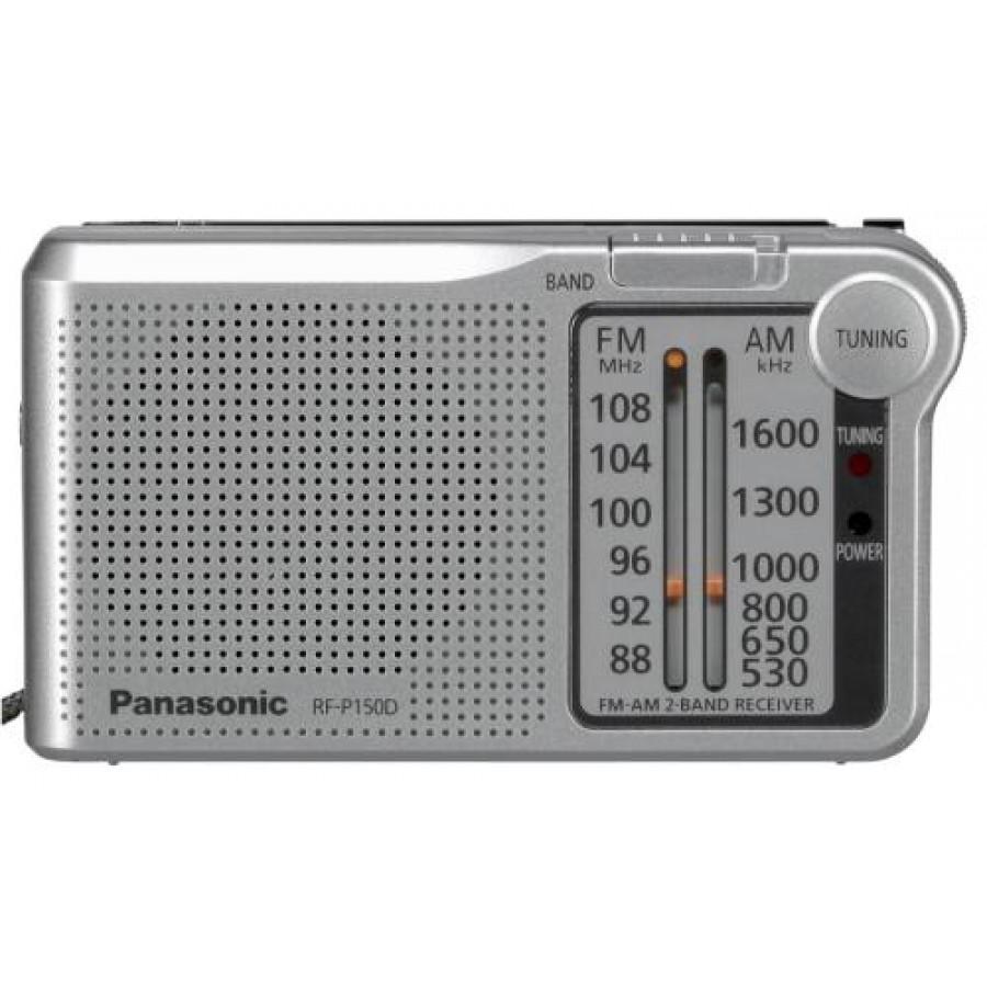Panasonic RF-P150DEG radio Portable Analog Silver