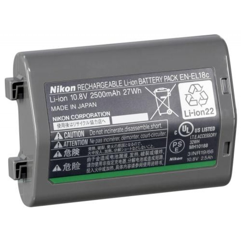 Nikon EN-EL18c Lithium-Ion (Li-Ion) 2500 mAh Black