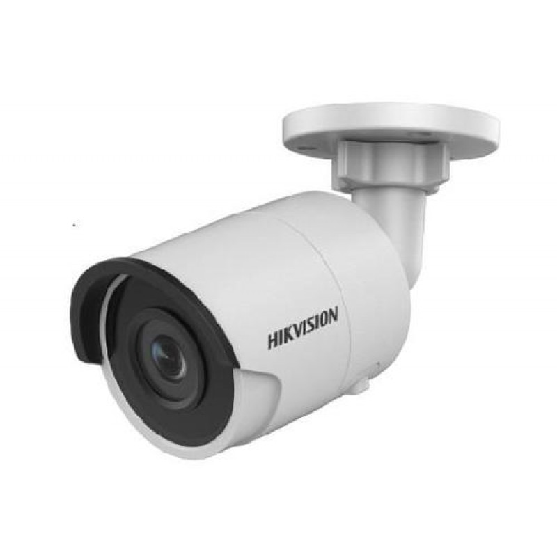 Hikvision Digital Technology DS-2CD2043G0-I IP security camera Outdoor Bullet Ceiling/Wall 2560 x 1440 pixels White