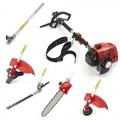 Μηχανήματα & Εργαλεία Κήπου